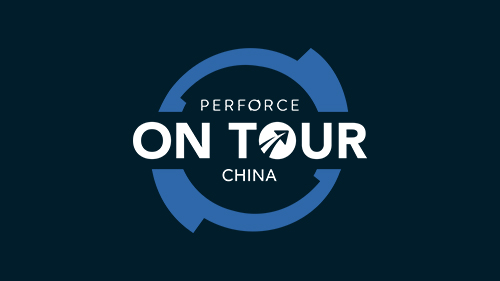 """Perforce携手龙智成功举办2021年度中国用户大会 助力中国企业""""加速开发"""""""